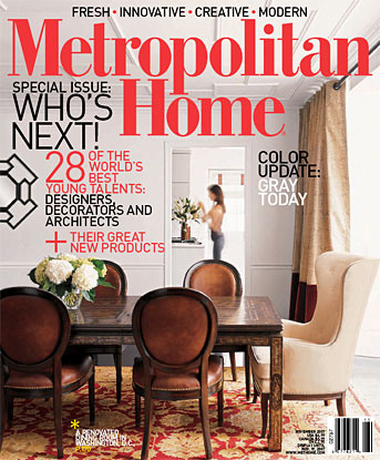 metropolitan home and elle decor magazines are looking for an editorial intern to help with its website immediately the magazines are based in manhattan